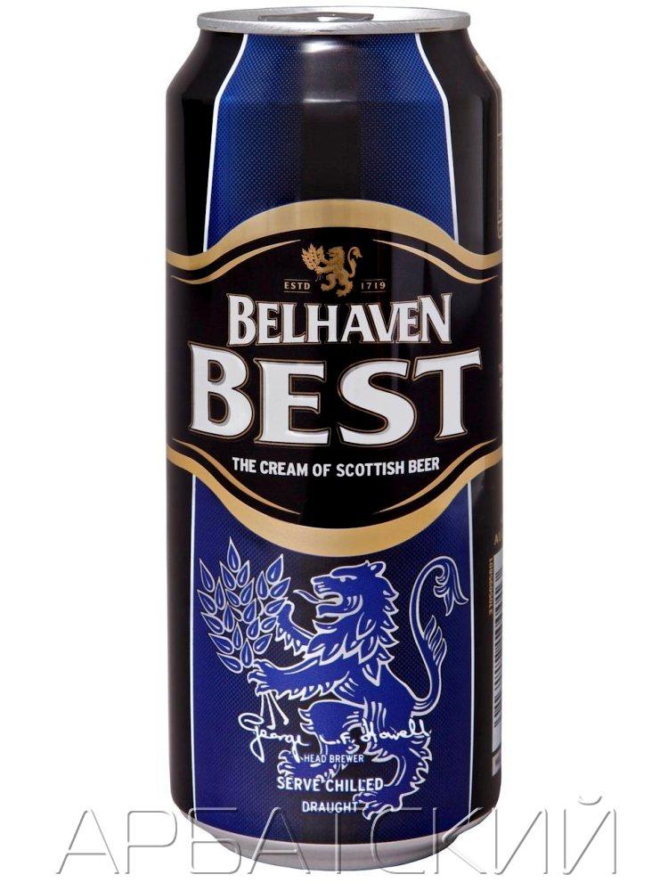 Белхеван Бест / Belhaven Best 0,44л. алк.3,2% ж/б.