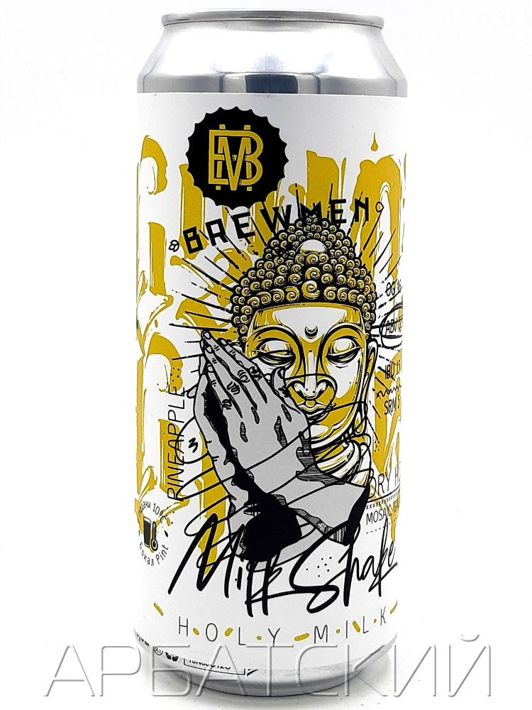 Брюмен Пинэпл Милкшейк ИПА Холи Милк / Brewmen Pineapple Milkshake IPA 0,5л. алк.5,5% ж/б.