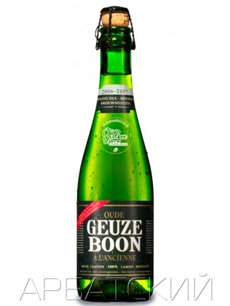 Бун Оуде Геузе / Boon Oude Geuze 0,25л. алк.7%