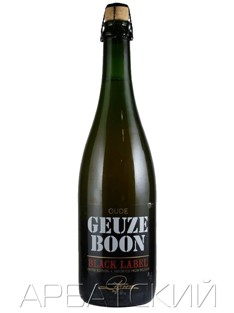Бун Оуде Геузе Бун Блэк Лейбл Эдишн Но. 5 / Oude Geuze Boon Black Label Ed. 5 0,75л. алк.7%
