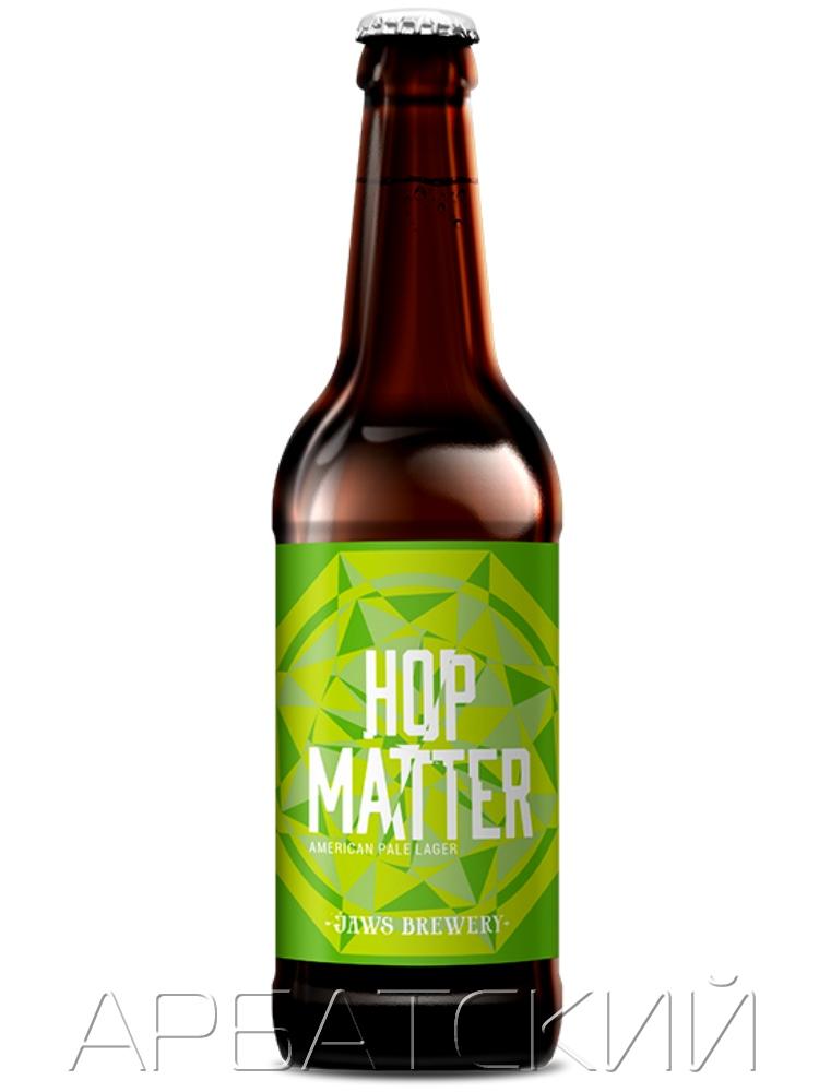 ДЖОУС Американ-Стайл Лагер (Хоп Мэтте) / Jaws Hop Matter 0,5л. алк.5,2%