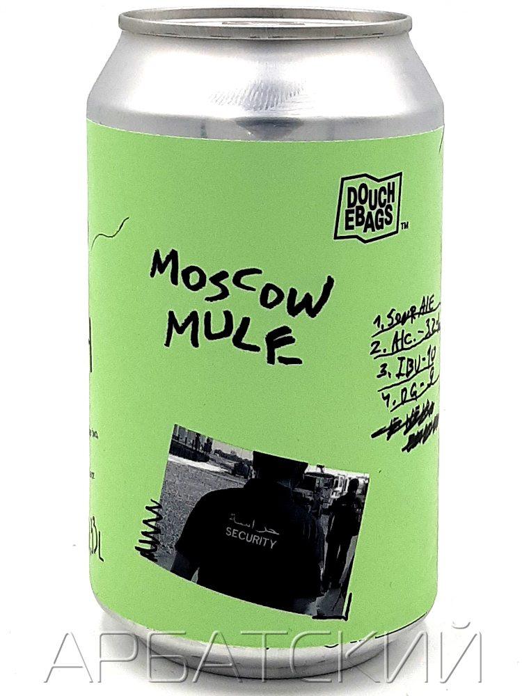 Душбэгс Московский Мул / Douchebugs Moscow Mule 0,33 алк.3,2% ж/б.