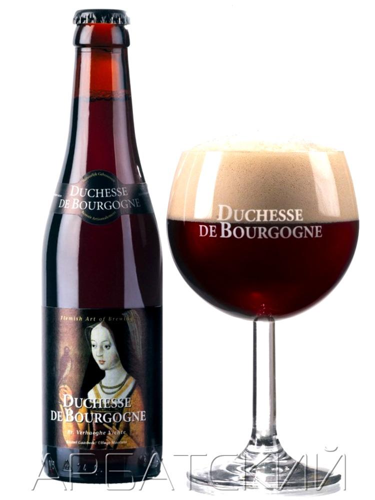 Дюшес де Бургунь / Duchesse de Bourgogne 0,33л. алк.6,2%