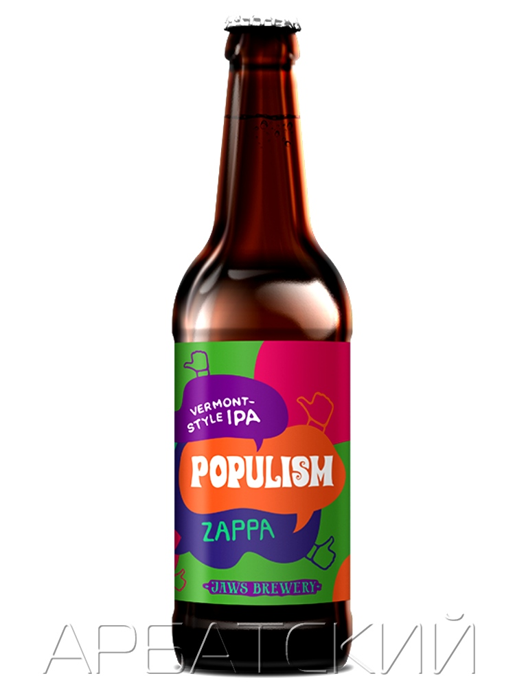 Джоус Популизм Заппа / JAWS POPULISM Zappa 0,5л. алк.6,5%