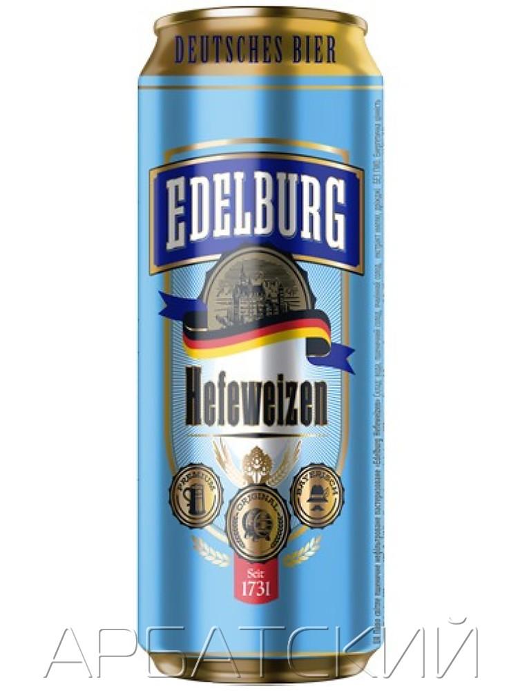 Эдельбург Хефевайцен / Edelburg Hefeweizen 0,5л. алк.5,1% ж/б.