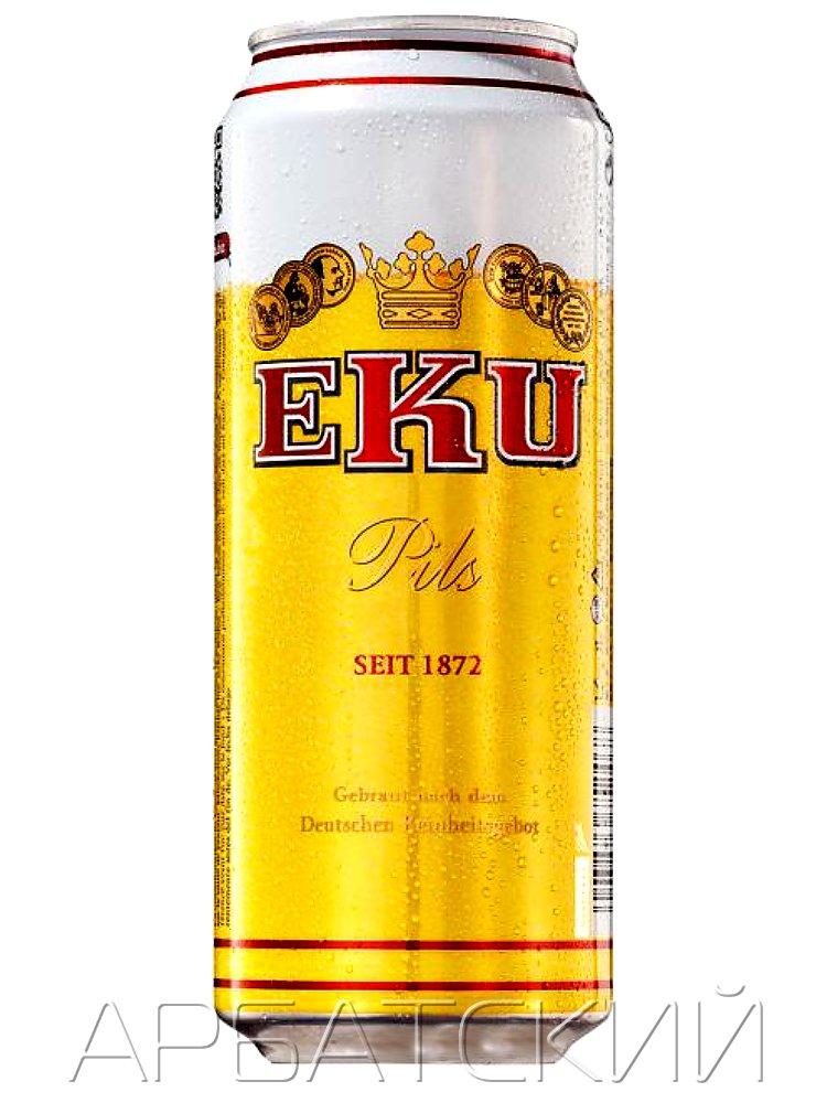 Экю Пилс / EKU Pils 0,5л. алк.4,9% ж/б.