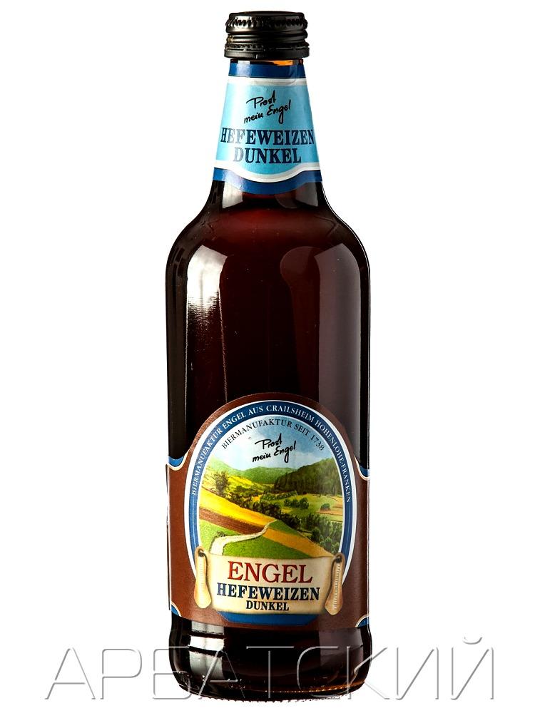 Энгель Хефевайцен Дункель / Engel Hefeweizen Dunkel 0,5л. алк.5%