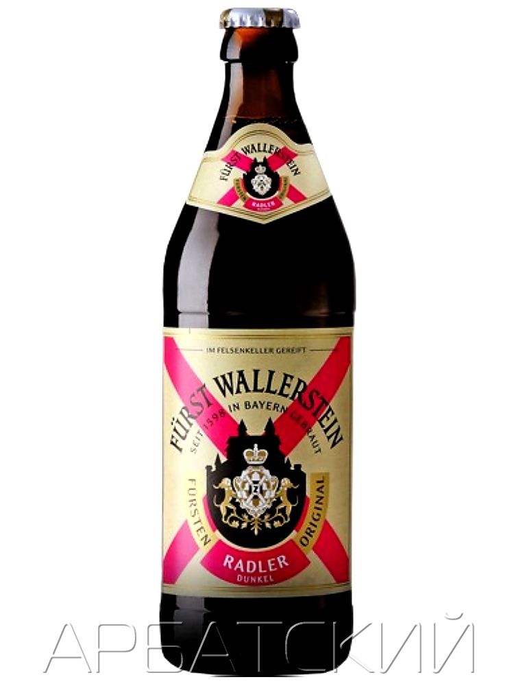 Фюрст Валлерштайн Радлер Данкель-Натюртрюб/F?rst Wallerstein Radler Dunkel-Naturtrub 0,5л.алк.2,7%