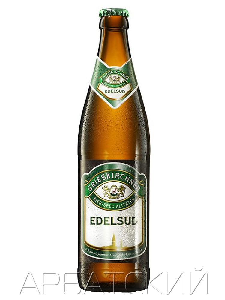 Грискирхнер Эдельсуд / Grieskirchner Edelsud 0,5л. алк.5,5%