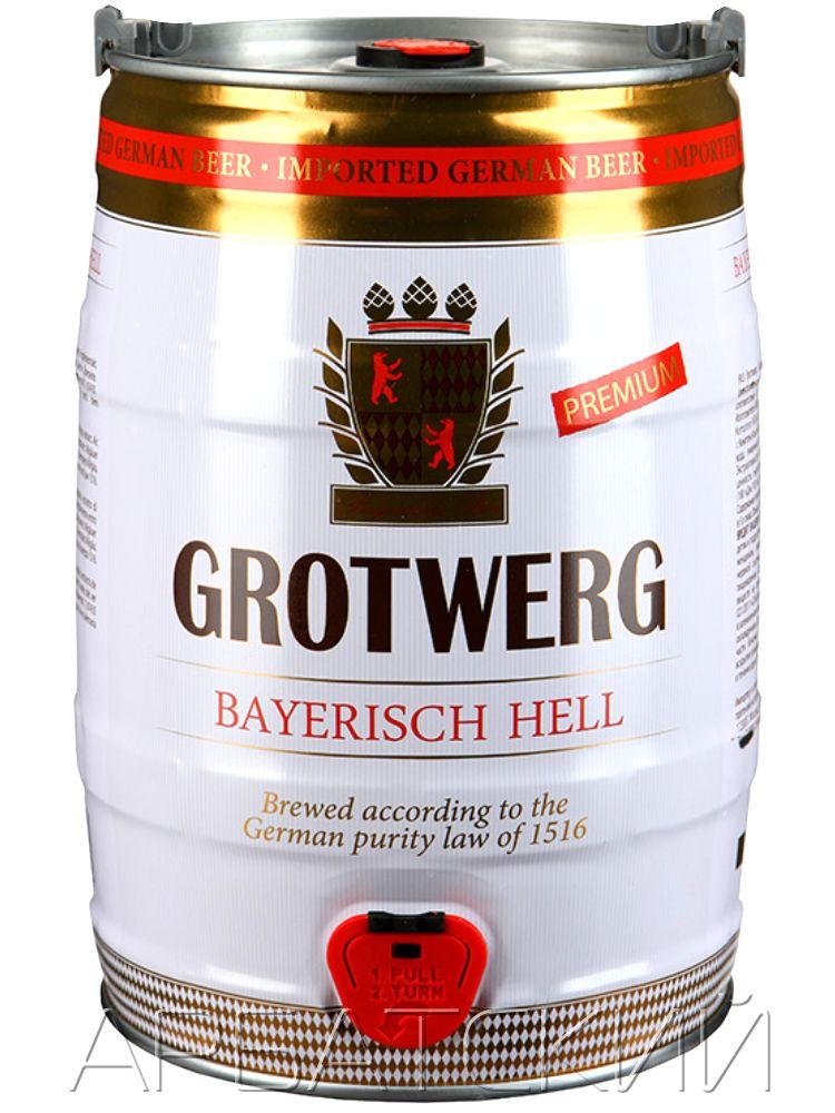 Гротверг Байриш Хель / Grotwerg Bayerisch Hell 5л. алк.4,9% ж/б.