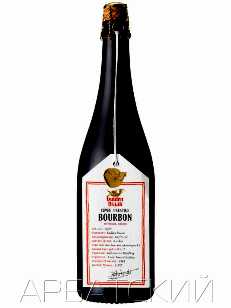 Гульден Драк Кюве Престиж Бурбон / Gulden Draak Cuvee Prestige Bourbon 0,75л. алк.10,5%