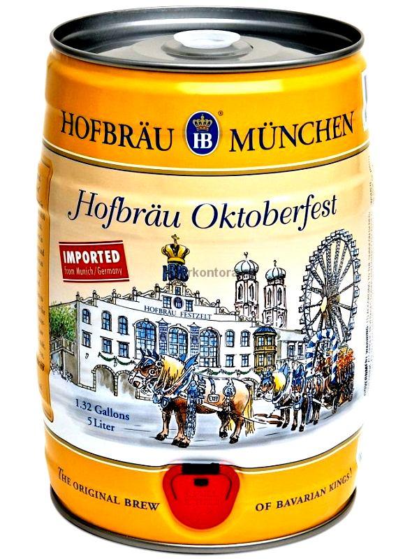 Хофброй Октоберфестбир / Hofbrau Oktoberfestbier 5л. алк.6,3% ж/б.