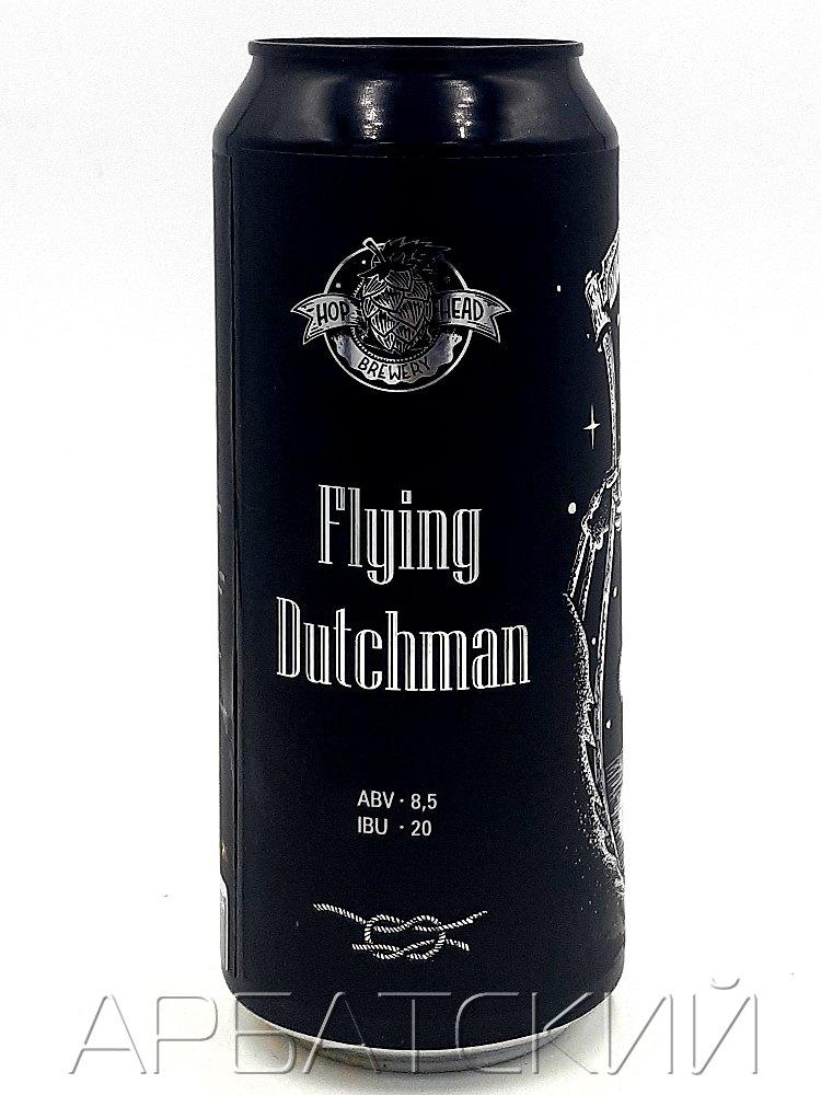 Хопхид Овсянный стаут 3 / Hophead Flying Dutchman 0,5л. алк.8,5% ж/б.