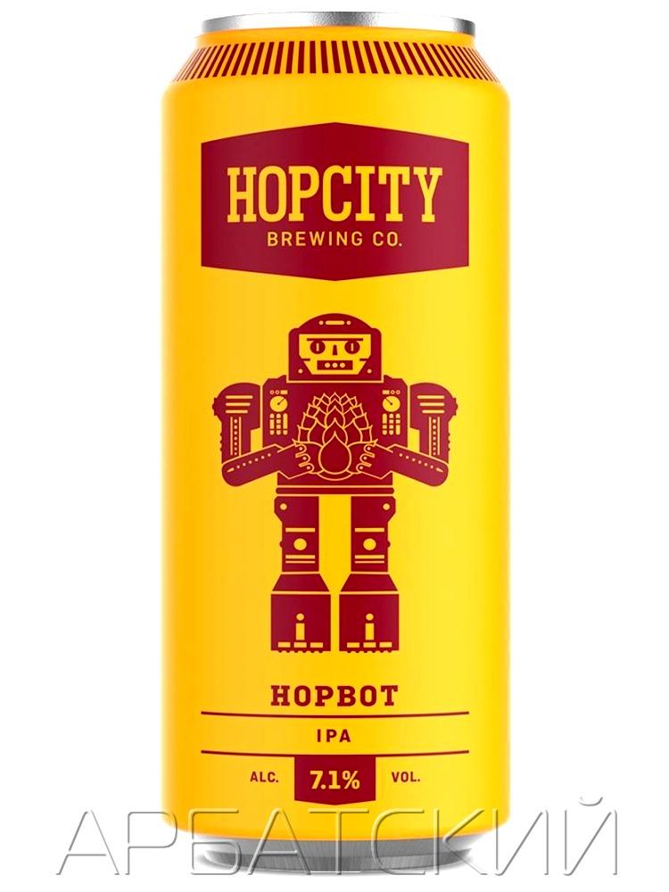 Хопсити Хоп Бот Ипа /  Hop City HopBot IPA 0,473л. алк.7,1% ж/б.