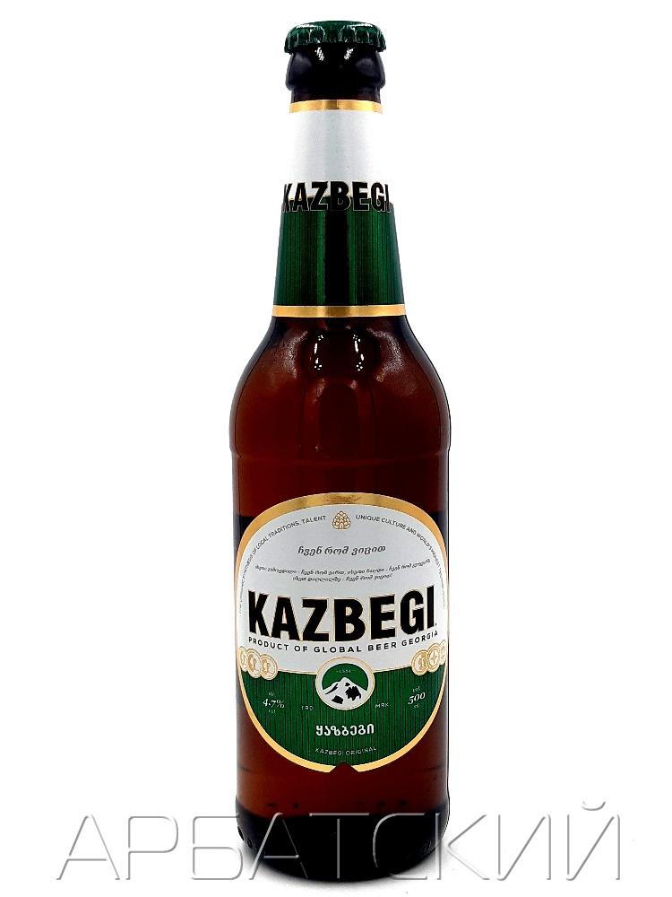 КАЗБЕГИ / Kazbegi 0,5л. алк.4,7%