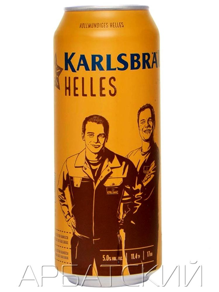 Карлсброй Хель / Karlsbrau Helles 0,5л. алк.5% ж/б.