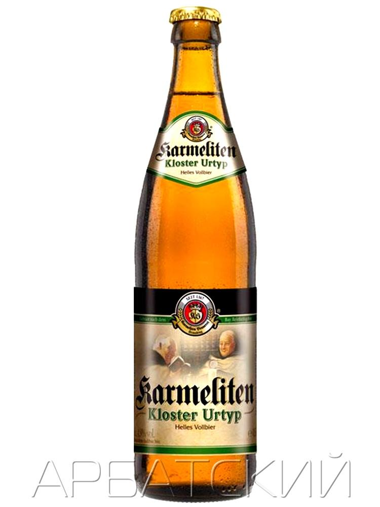 Кармелитен Клостер Уртип / Karmeliten Kloster Urtyp 0,5л. алк.4,9%