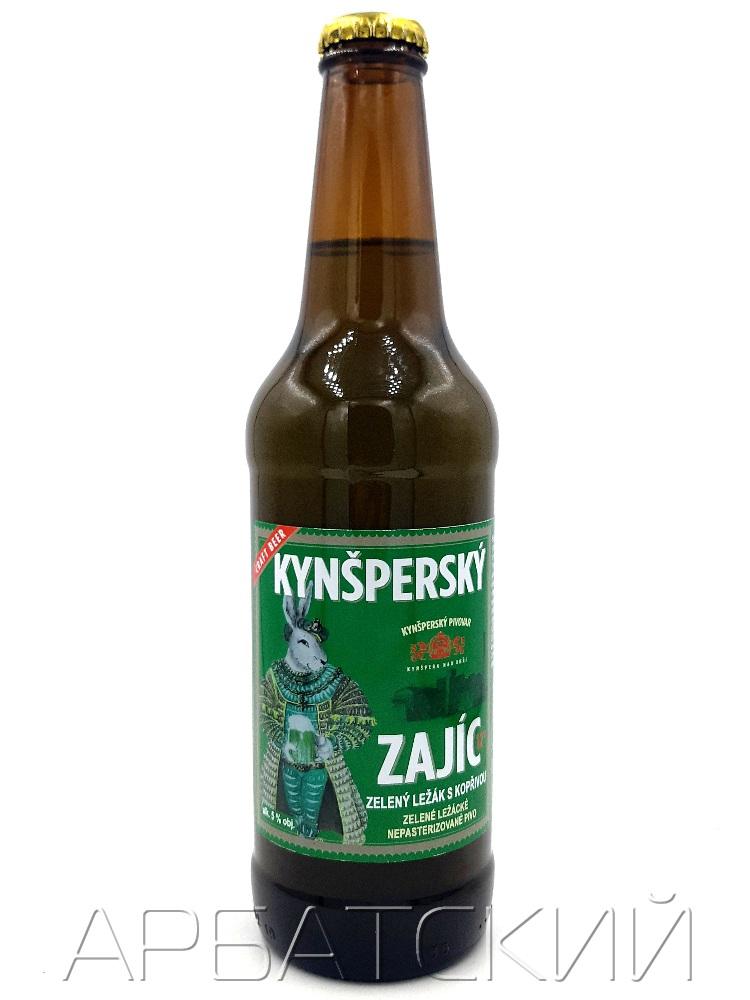 Киншперский Заяц Зеленый Лезак / KYNSPERSKY Zajic Zeleny Lezak 0,5л. алк.5%