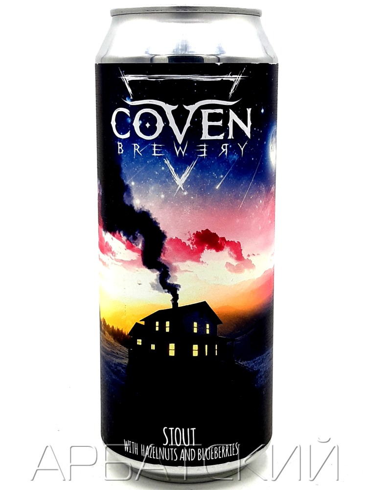 Ковен Стаут / Coven With Hazelnuts and Blueberries 0,5л. алк.6,5% ж/б.