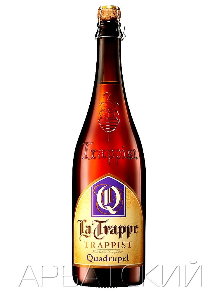 Ла Траппе Квадрупель / La Trappe Quadrupel 0,75л. алк.10%
