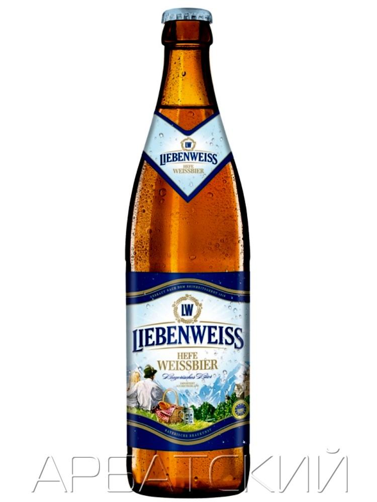 Либенвайс Хефе-Вайсбир / Liebenweiss Hefe Weissbier 0,5л. алк.5,5%
