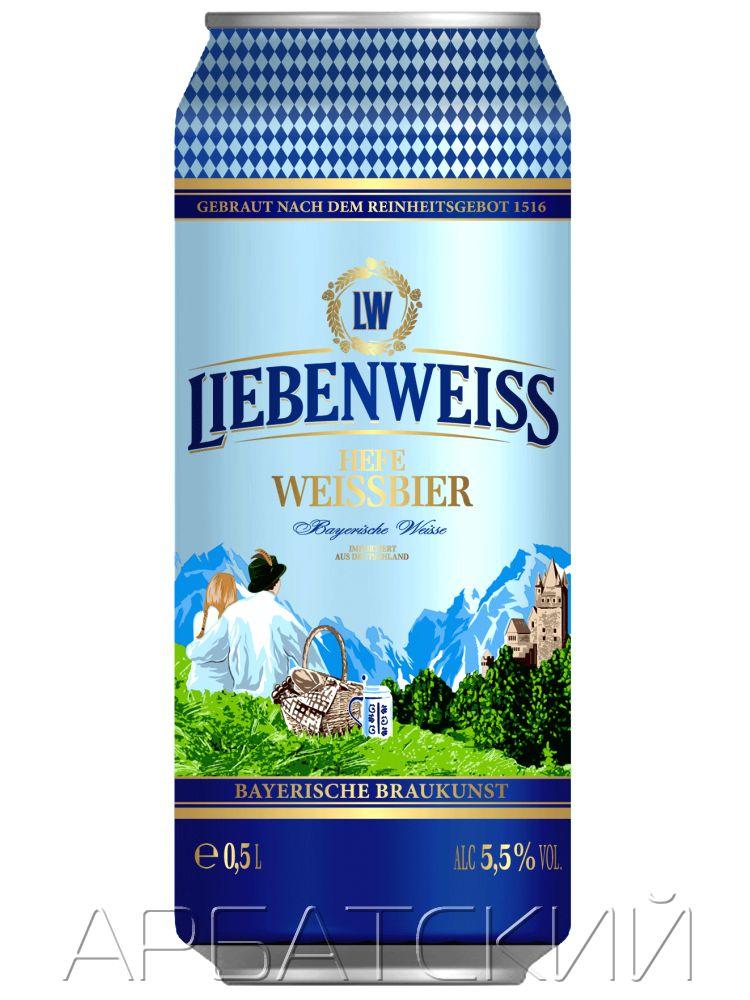 Либенвайс Хефе-Вайсбир / Liebenweiss Hefe Weissbier 5л. алк. 5,5% ж/б.