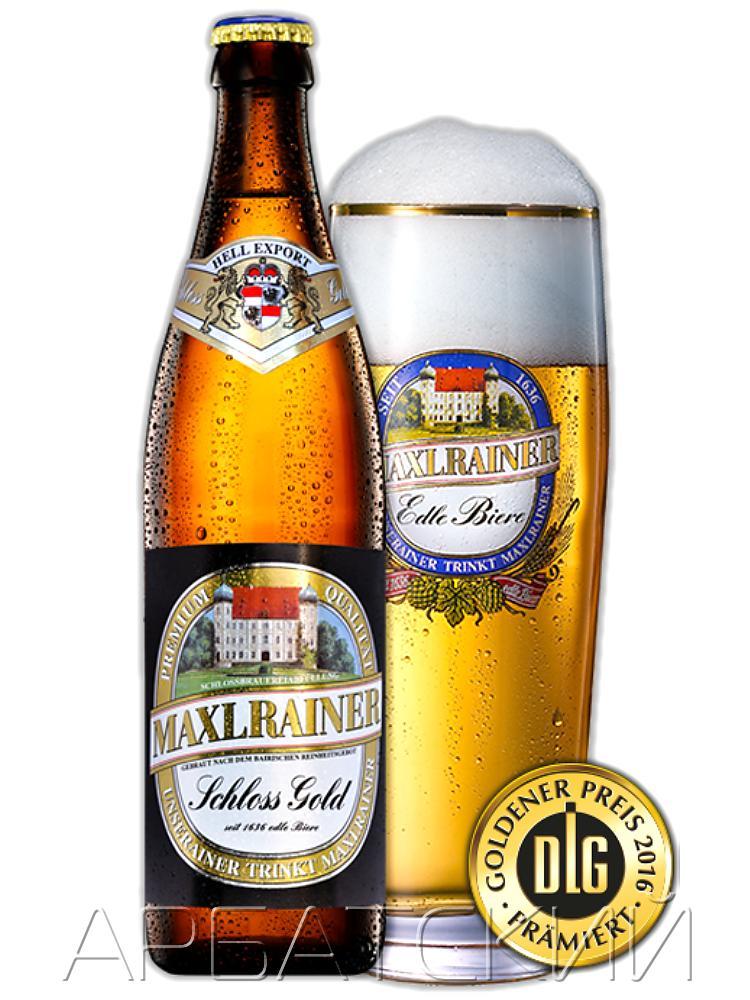 Макслрэйнэр Шлесс Голд / Maxlrainer Schloss Gold 0,5л. алк.5,3%