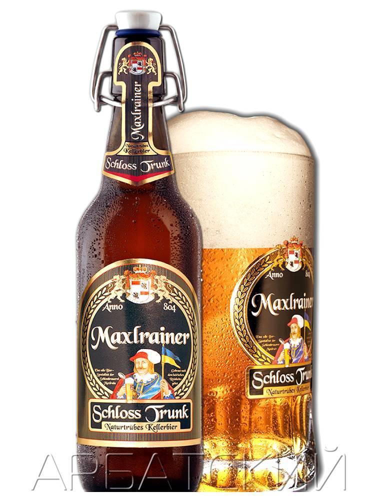 Макслрэйнэр Шлесс Трунк / Maxlrainer Schloss Trunk 0,5л. алк.5,3%