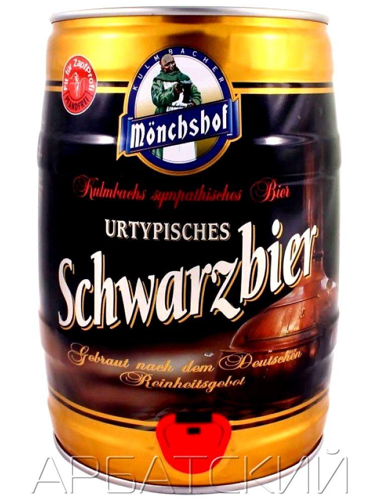 Мюнхоф Шварцбир / Monchshof Schwarzbier 5л. алк 4,9% ж/б.