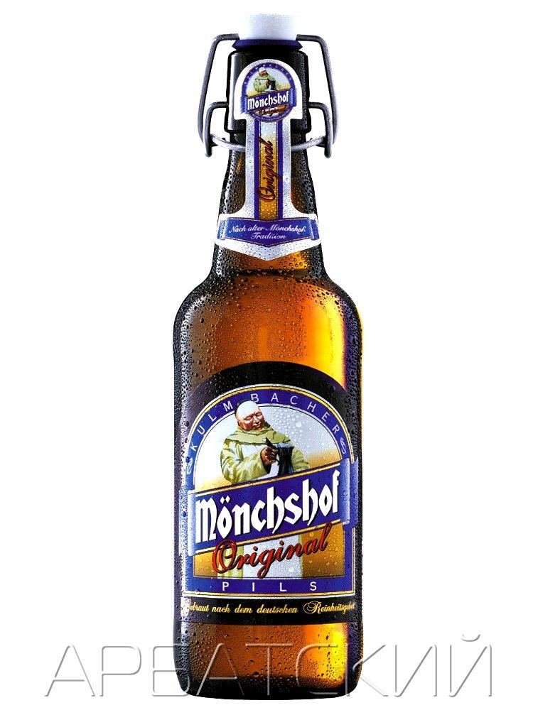 Мюнхов Оригинал / Monchshof Original 0,5л. алк.4,9%