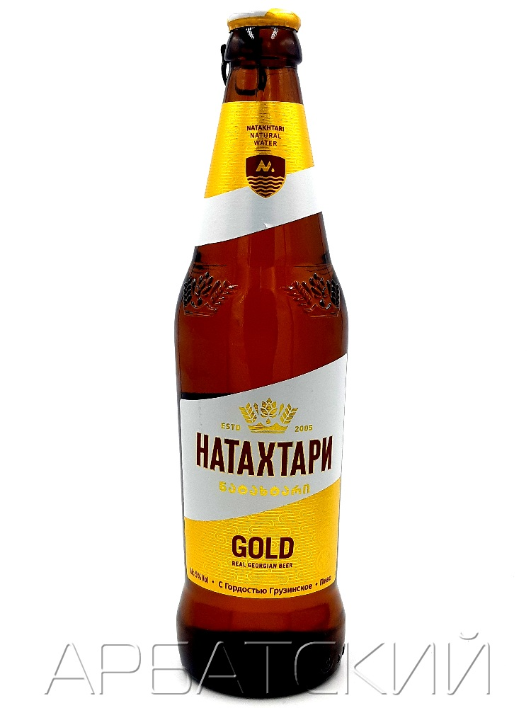 Натахтари / Natakhtari 0,5л. алк.5%