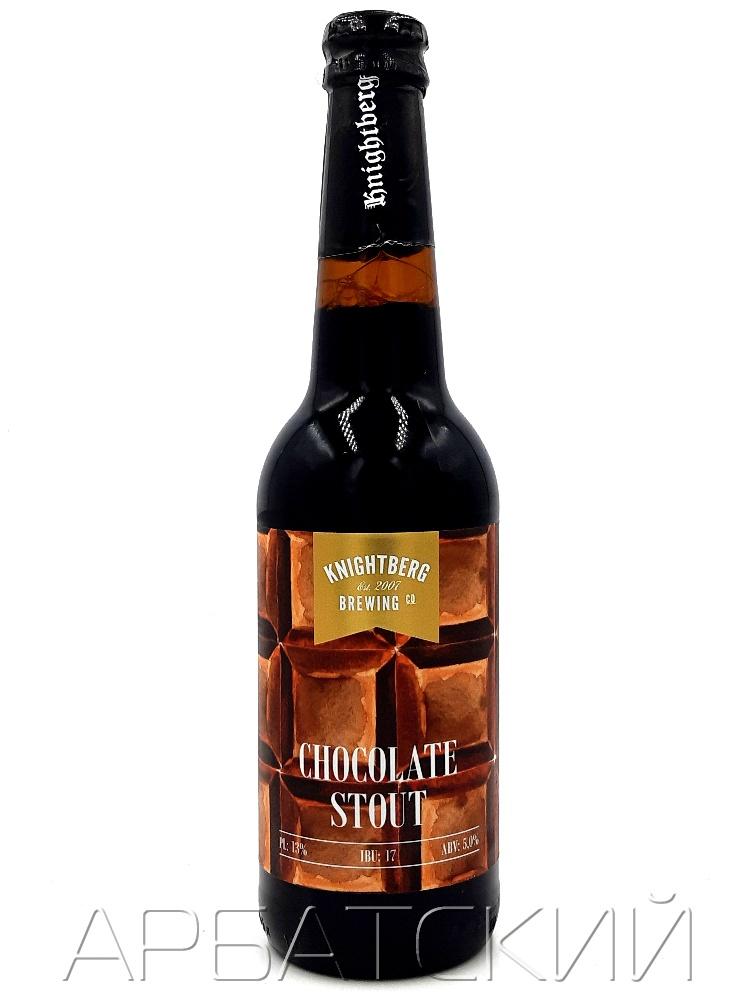 Найтберг Шоколадный Стаут / Knightberg Chocolate Stout 0,5л. алк.5%