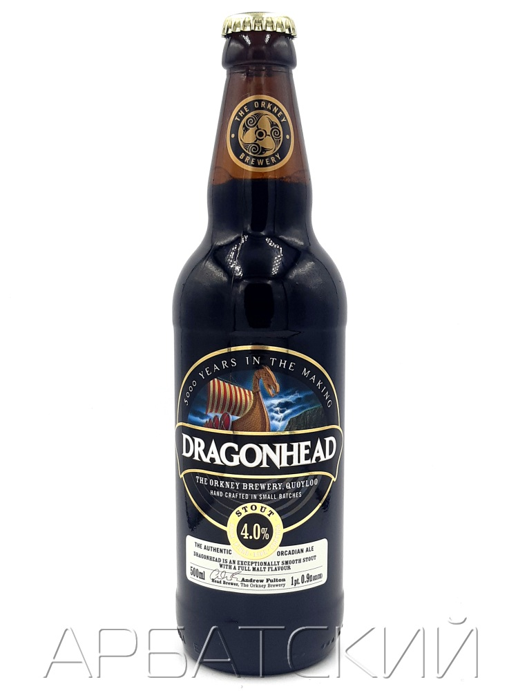 Оркни Драгонхэд / Orkney Dragonhead 0,5л. алк.4%