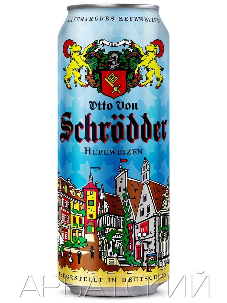Отто фон Шреддер Пшеничное / Otto von Schrodder Hefeweizen 0,5л. алк.5% ж/б.