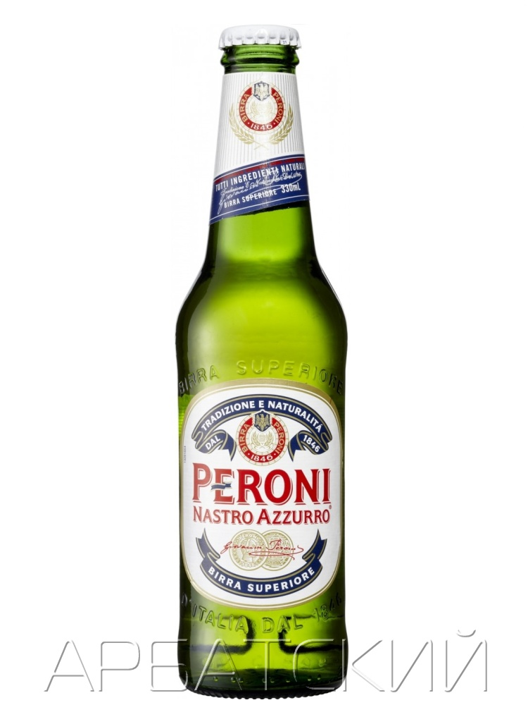 Перони Настро Аззурро / Peroni Nastro Azzurro 0,33л. алк.5,1%