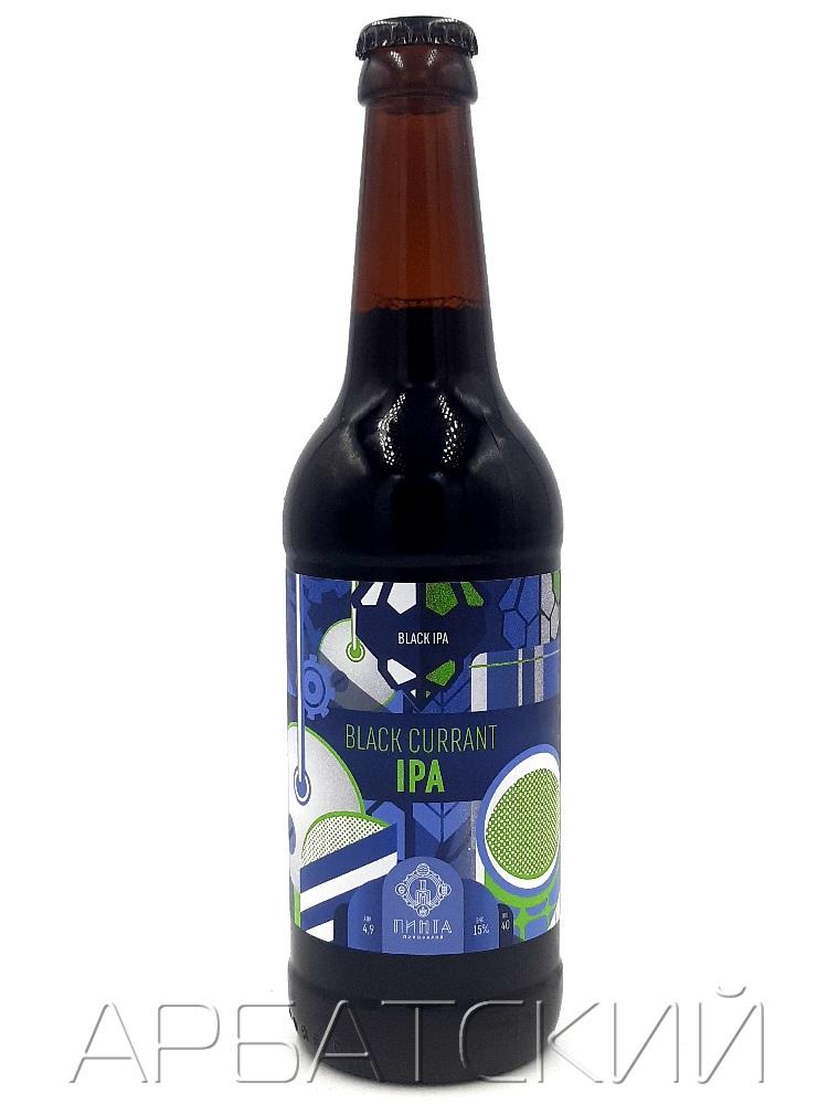 Пинта Двойное темное / Black Currant IPA 0,5л. алк.6,2%