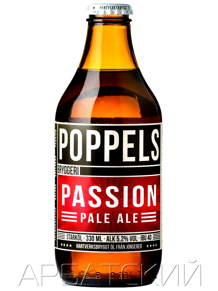 Поппелс Пешн Пэйль Эль / Poppels Passion Pale 0,33л. алк.5,2%