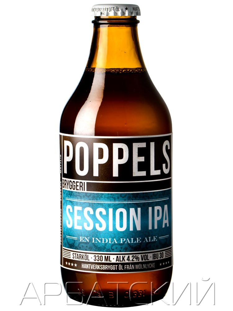 Поппелс Сейшн ИПА / Poppels Session Ipa 0,33л. алк.4,2%