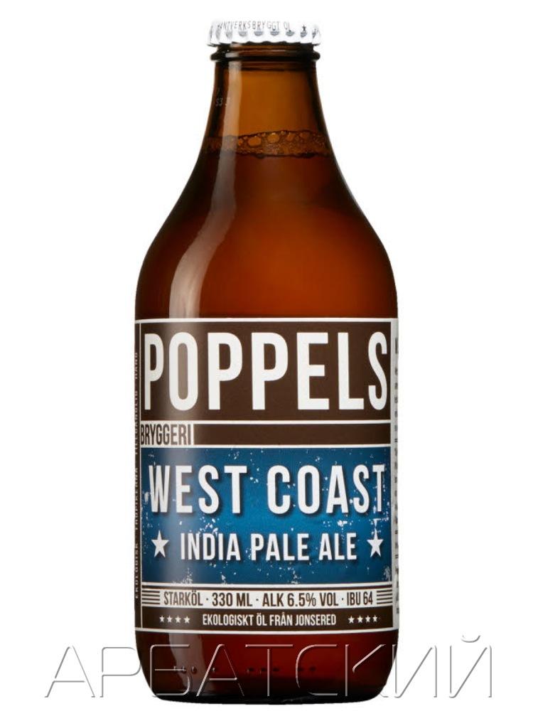 Поппелс Вест Коуст ИПА / Poppels West Coast IPA 0,33л. алк.6,5%