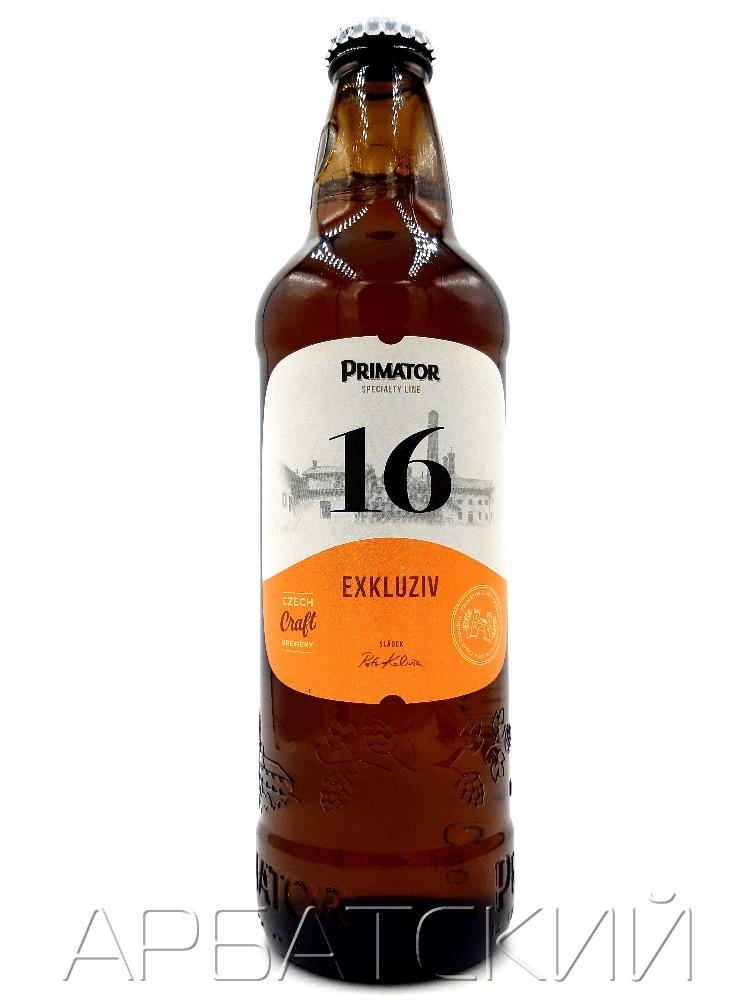 Приматор 16 Эксклюзив / Primator 16 Exkluziv 0,5л. алк.7,5%