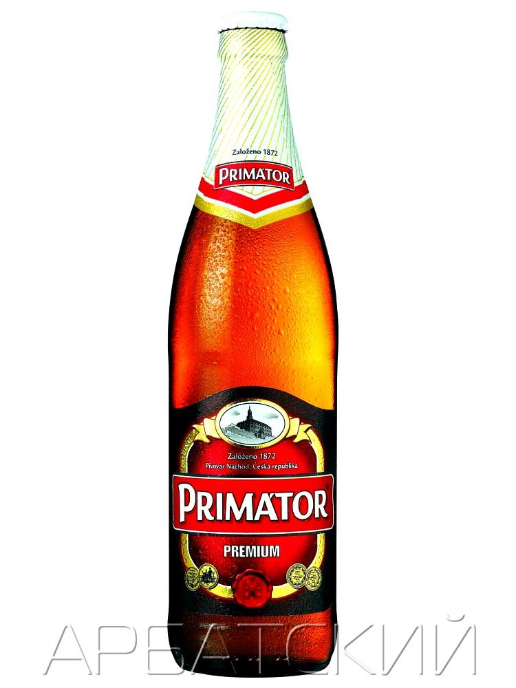 Приматор Премиум / PRIMATOR PREMIUM 0,5л. алк.5%