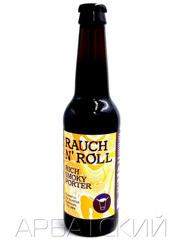 Раух Н Ролл Смоки Портер /  Rauch N Roll Smoky Porter 0,33л. алк.5%