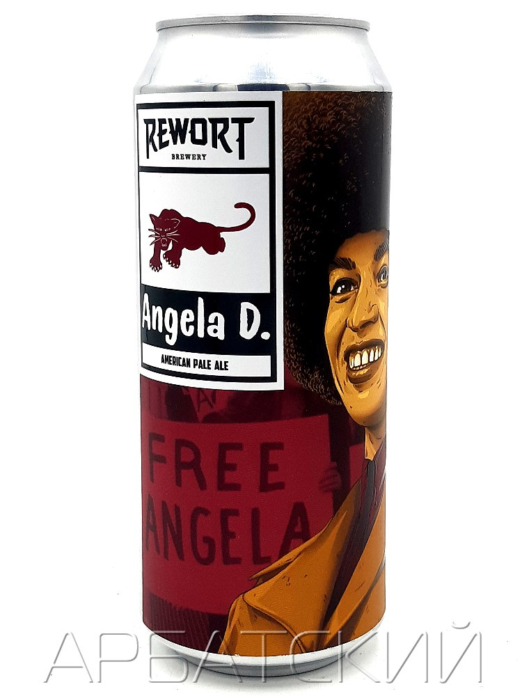 Реворт Ангела Д. / ReWort Angela D. 0,5л. алк.5,5% ж/б.