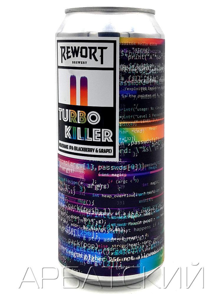 Реворт Чиллинз 3 Турбо Киллер / Rewort Turbo Killer 0,5л. алк.6,9%  ж/б.