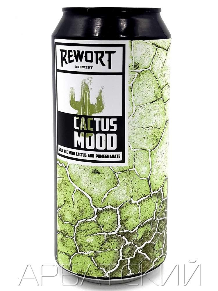 Реворт Кактус Муд / Rewort Cactus Mood 0,5л. алк.4% ж/б.