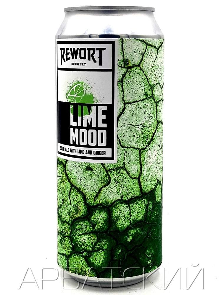 Реворт ЛАЙМ МУД / Rewort Lime Mood 0,5л. алк.5,2% ж/б.
