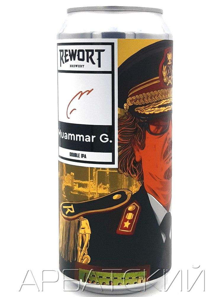 Реворт Муаммар Г. / Rewort Muammar G. 0,5л. алк.8,6% ж/б.