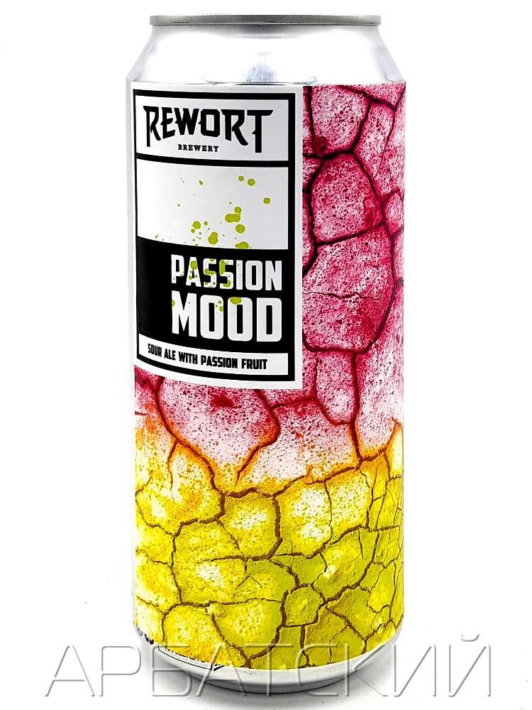 Реворт Пэйшн Муд / Rewort Passion Mood 0,5л. алк.5% ж/б.