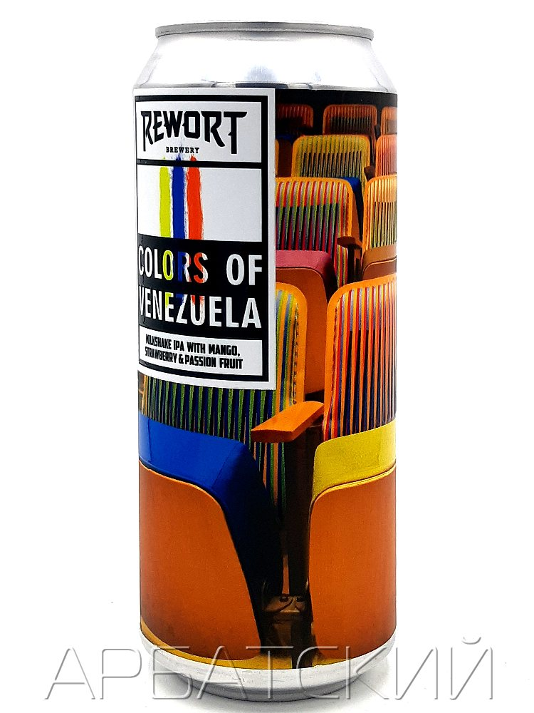 Реворт УГО Ч. КОЛОРС ОФ ВЕНЕСУЭЛА / Rewort Hugo C. Colors of Venezuela 0,5л. алк.6,9% ж/б.