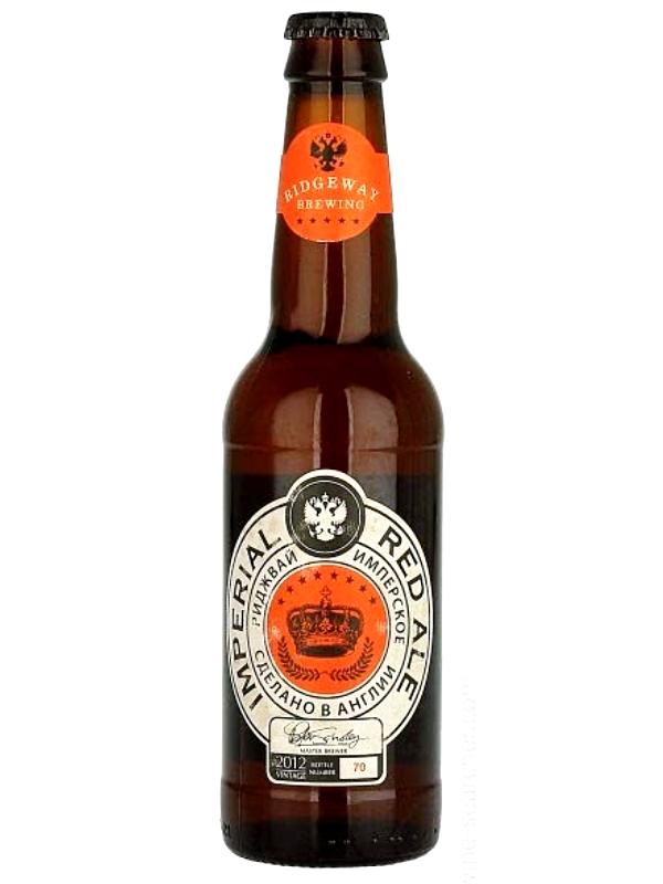 Риджуэй Империал Рэд Эль / Ridgeway Imperial Red Ale 0,33л. алк.10%